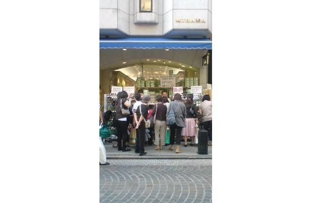 元町ブランドやはり強し。ちなみにミハマ元町本店です