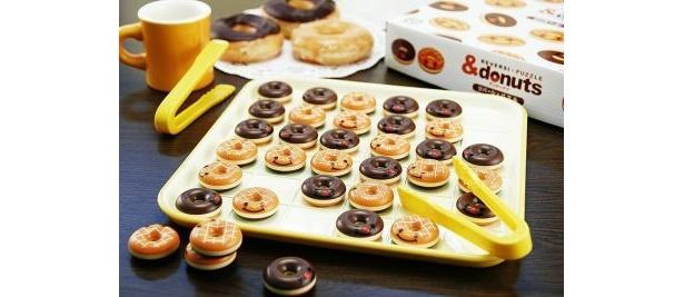 ドーナツ型のピースとトングで遊ぶ「アンドーナツ」