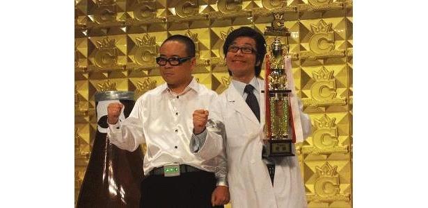昨年の優勝はバッファロー吾郎。今年は誰が栄冠を手にする?