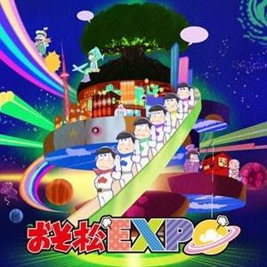 「おそ松さん」初の大型展示イベント「おそ松EXPO」が4大都市で開催決定!