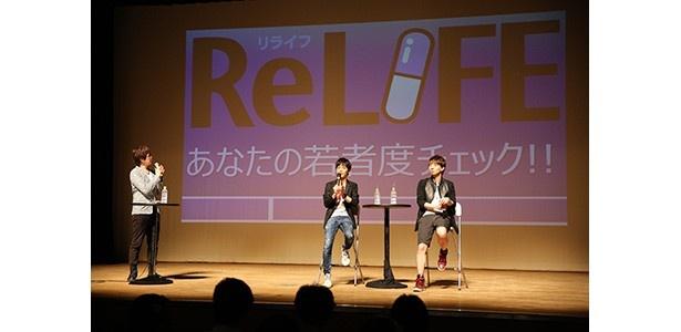 テレビアニメ放送直前「ReLIFE」&「ももくり」合同イベントで声優陣がゲームやクイズに挑戦!