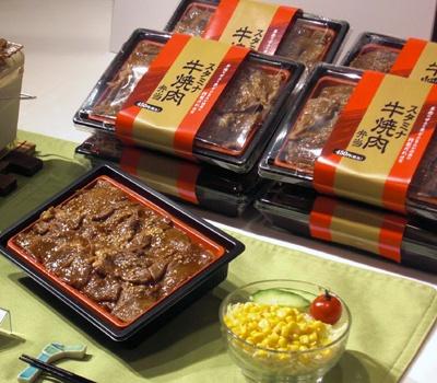 7/22(水)発売の、「スタミナ牛焼肉弁当」(450円)。すき焼きやしゃぶしゃぶ用の牛肩ロース肉を使用した高級感が売りだ