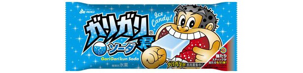 ガリガリ君アイスキャンディ¥63もお風呂横で発売中!