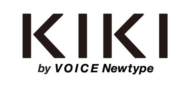 声優をもっと身近に。スマホ向け声優サイト「KIKI」がオープン!