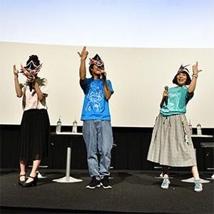 M・A・Oの悲願達成! 裏話連発で盛り上がった「ルル子」最終話先行一挙上映会レポート