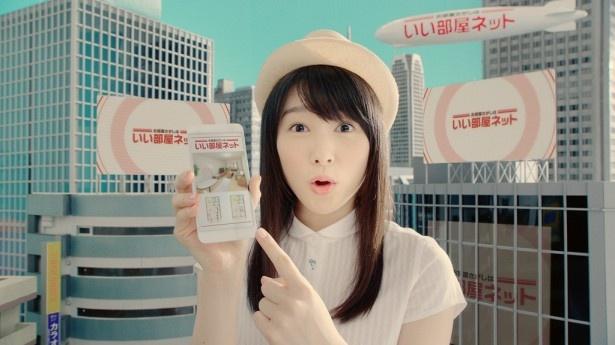 「いい部屋ネット」の新CMに出演する桜井日奈子