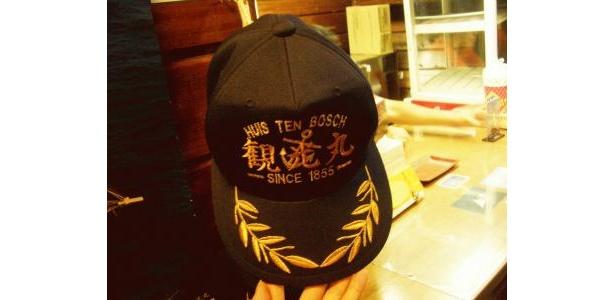 オリジナルの帽子です。¥2700