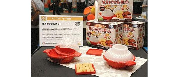 日本おもちゃ大賞を受賞した「生キャラメルポットプラス」