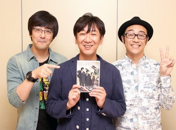 東京03、最新DVDについてぶっち...