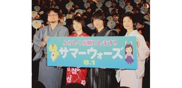 浴衣で登壇した舞台挨拶。左から:細田守監督、桜庭ななみ、神木隆之介、富司純子