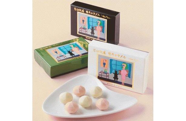 生キャラメルNEW Type(各980円)6個入り 一度に2種類の味が楽しめるNewTypeは、ホワイト%ブラック、ブラック&抹茶、ホワイト&いちごの3タイプ