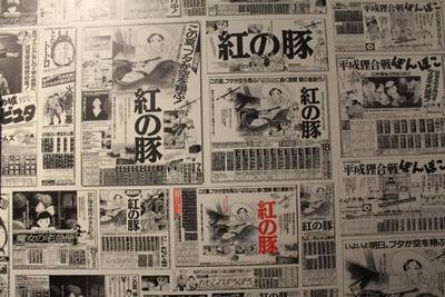 ジブリの新聞広告が壁一面に貼られたコーナーも