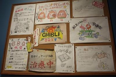 スタジオジブリ社屋内に掲示された貼り紙。BBQ大会から「お昼にカニ食べます」といったものまで、内容は実にさまざまだ