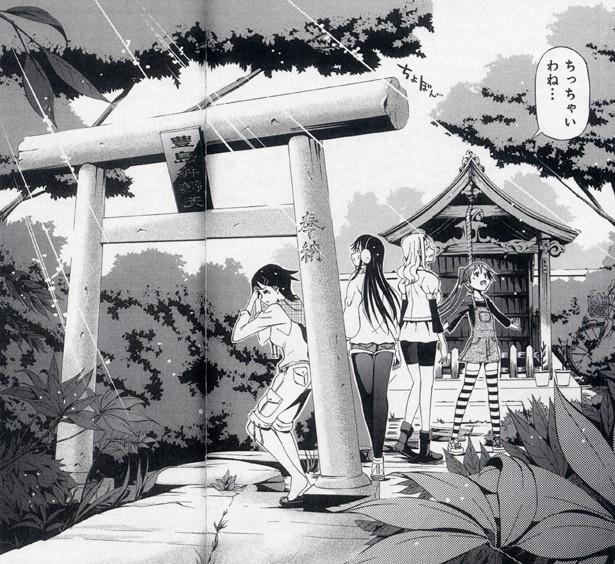 加藤さんと部長が不安な様子であたりを見回す中、好奇心旺盛ないるかは楽しそう(「豊島弁財天」)