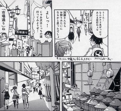 まだ市場が残っていた時の「江古田市場通り商店街」