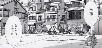 市場があった反対側の通りには、精肉店や青果店などが並ぶ(「江古田市場通り商店街」)