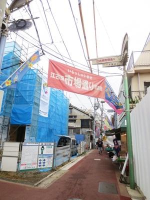 市場があった場所は住宅が建築中で、通りの右側に「大津屋」がある