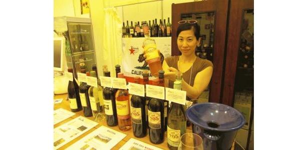 さまざまなカリフォルニアワインを味わってみて!