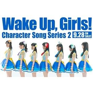 3rdツアーを控えるWake Up, Girls!、聖地ライブとキャラソン第2弾が決定!