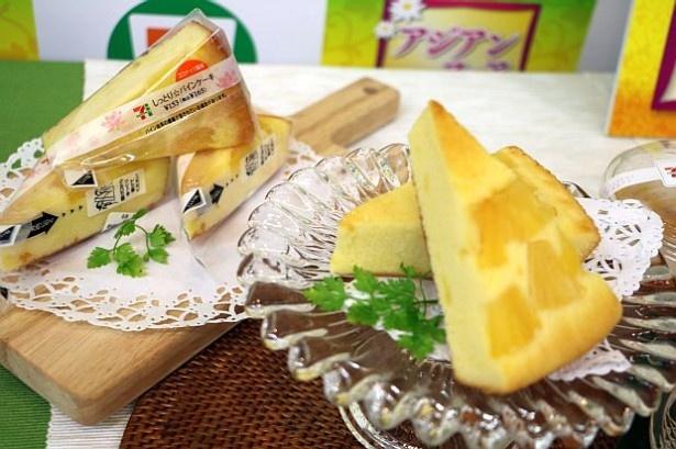香港のお土産とは異なり、しっとりとした食感が魅力!「しっとり パインケーキ」(165円)