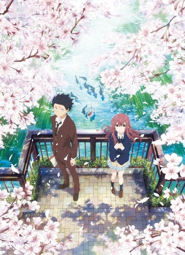劇場アニメ「聲の形」追加キャスト&メインビジュアルが公開。主題歌はaiko新曲