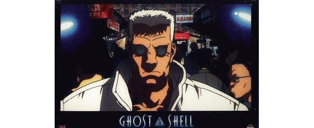 『GHOST IN THE SHELL/攻殻機動隊』は『マトリックス』(99)のウォシャウスキー監督等にも影響を与えた
