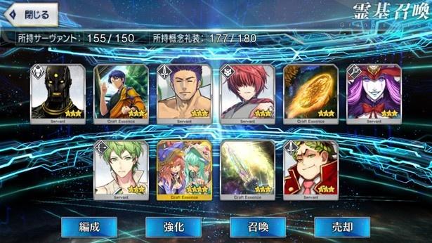 「Fate/Grand Order」源頼光&茨木童子ピックアップを112連!
