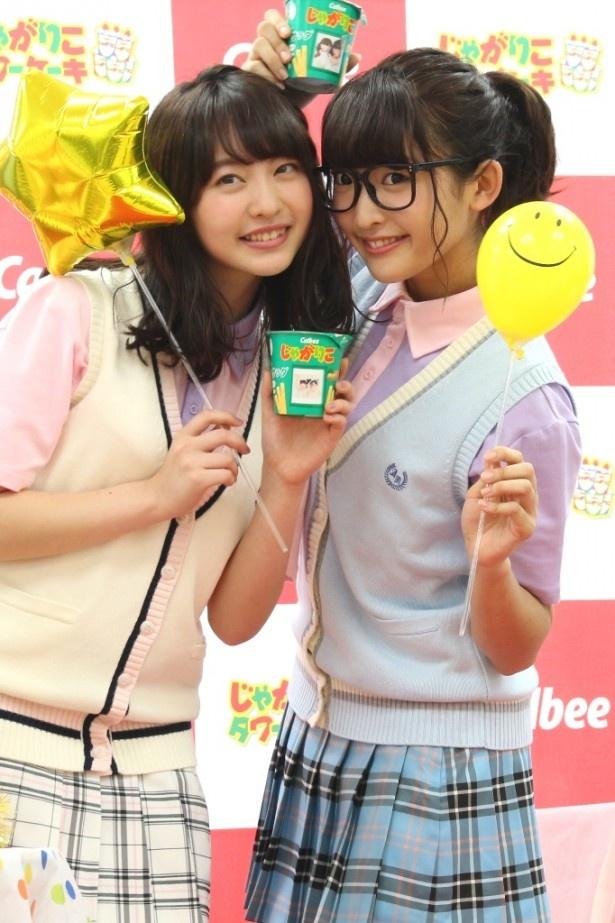 ことしの春に高校を卒業し、福島から上京してきたまこ(左)とみなみ(右)