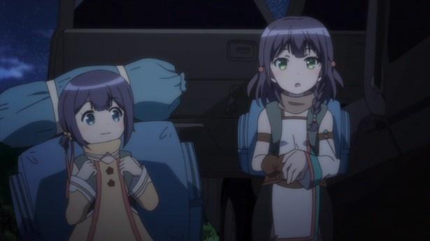 「レガリア The Three Sacred Stars」第2話先行カット到着!
