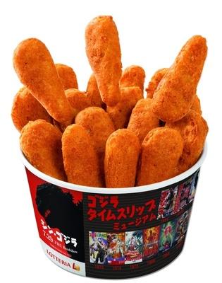 【写真を見る】「シン・ゴジラバケツチキンからあげっと」(600円)には「チキンからあげっと」が18ピースも!