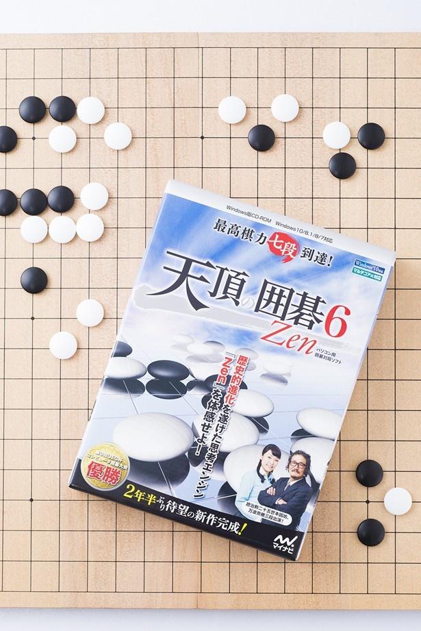 最強エンジン搭載「天頂の囲碁6 Zen」。初心者から上級者まで楽しめる内容だ