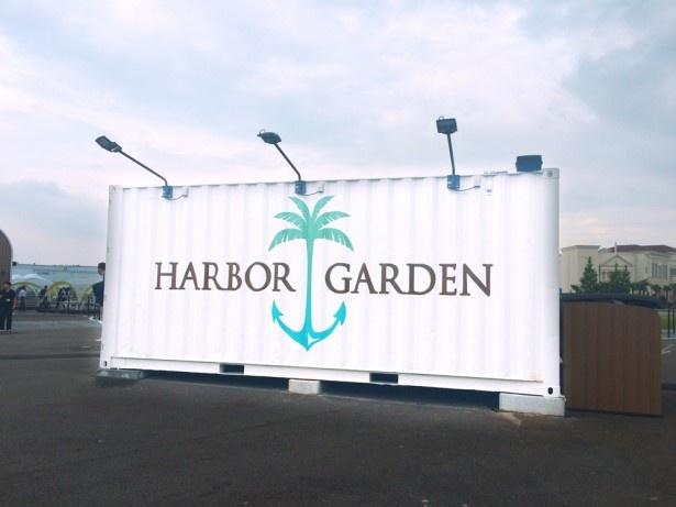 HARBOR GARDENはイタリア村跡地にオープン!