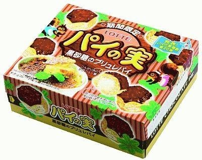 パイの実 黒砂糖のブリュレパイ(オープン価格、168円前後)は、日食時の太陽をイメー ジ。奄美諸島産の黒砂糖をチョコに配合