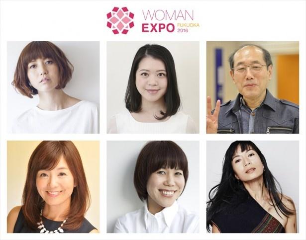 アーティストのhitomi、元オリンピック日本代表のプロフィギュアスケーター鈴木明子も登壇する「WOMAN EXPO FUKUOKA 2016」