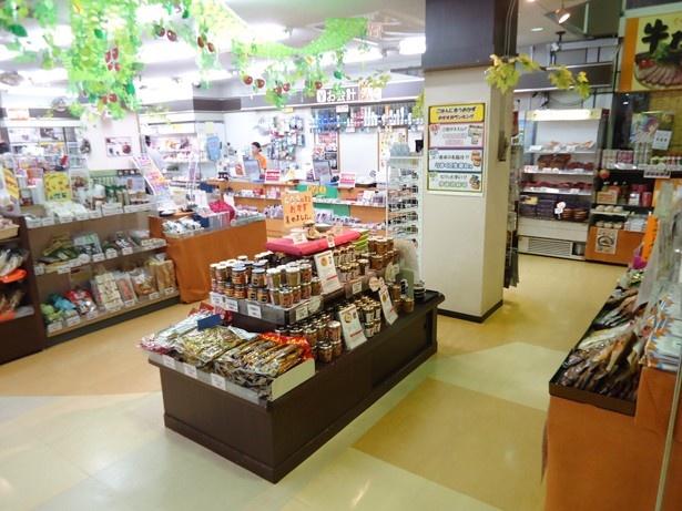 安達太良SA(下り線)のショッピングコーナーで販売中!