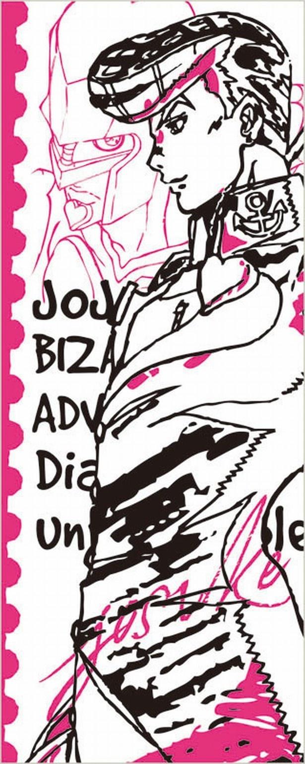 """【写真を見る】B賞は東方仗助とスタンドの""""クレイジー・ダイヤモンド""""を描いた「アートタオル」。露伴のスケッチをイメージした線画デザイン"""