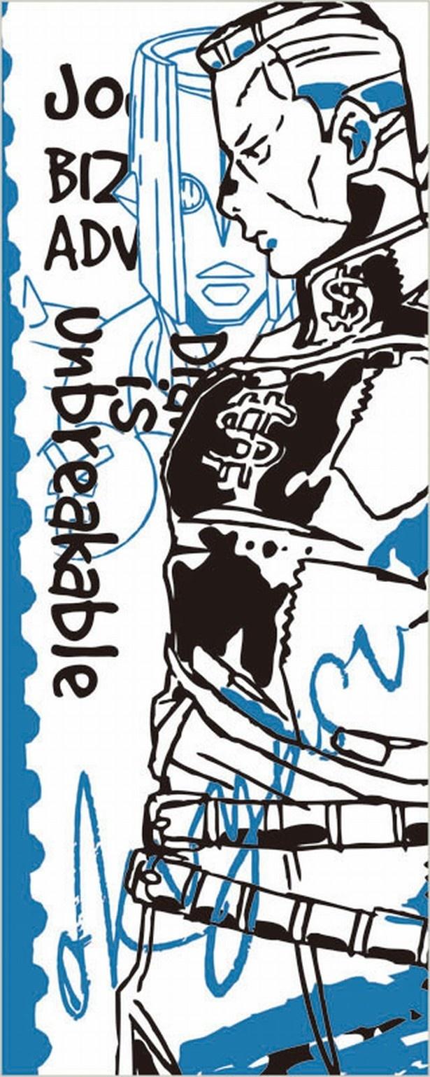 """C賞は虹村億泰とスタンドの""""ザ・ハンド""""を描いたブルーの「アートタオル」"""