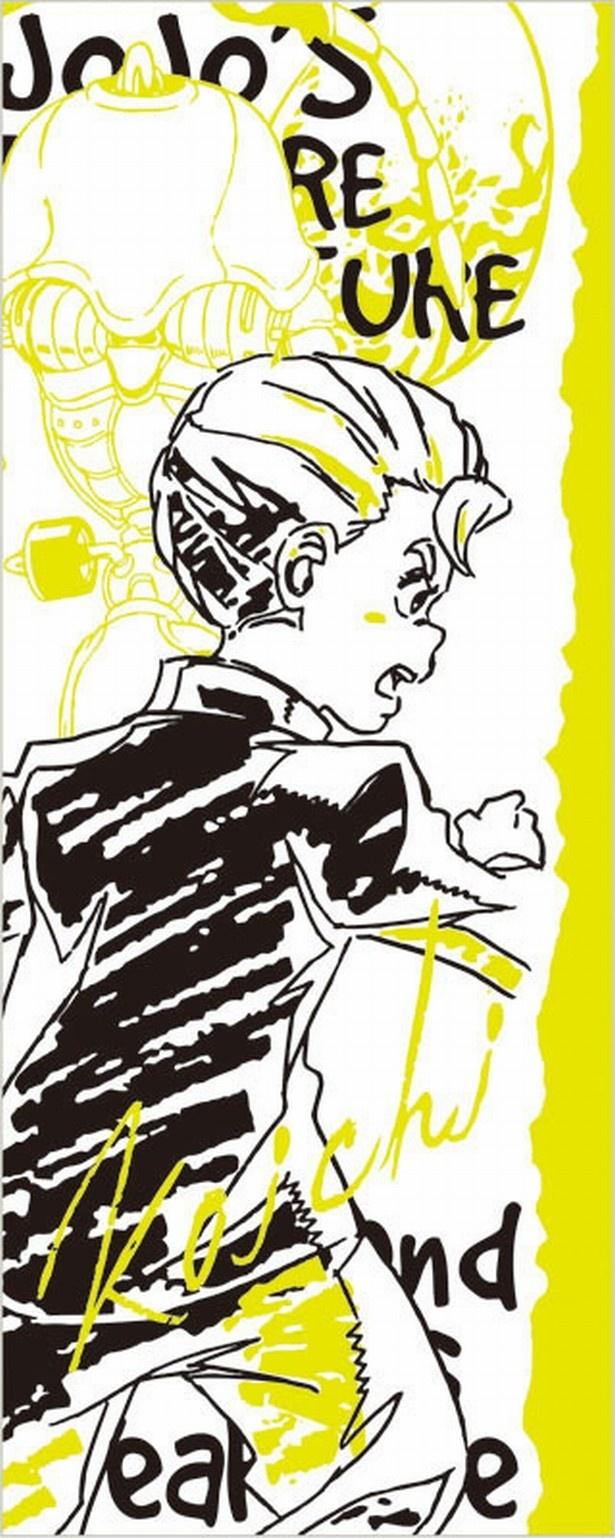 """D賞は広瀬康一とスタンド""""エコーズ ACT1""""を描いたイエローの「アートタオル」"""