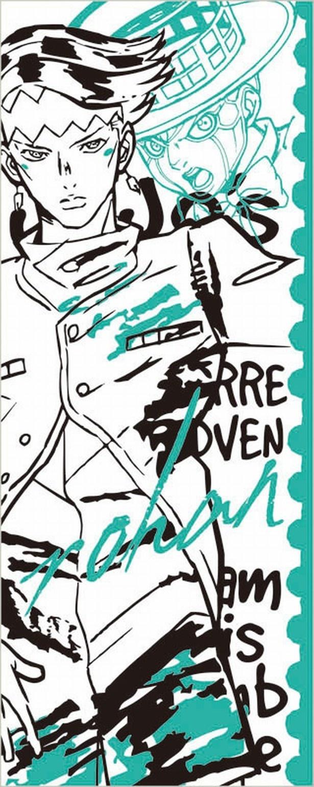 """E賞は岸辺露伴とスタンド""""ヘブンズ・ドアー""""を描いたグリーンの「アートタオル」。約100cmの使いやすい長さも◎"""