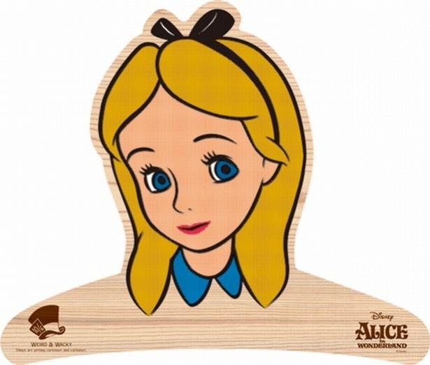 キャラクターのイメージに合う服なら最高!「アリス」には、もちろんブルーの服を