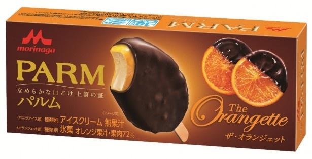 チョコレート専門店のオランジェットがアイスバーに!「PARM(パルム) ザ・オランジェット(1本入り)」(希望小売価格・税抜180円)