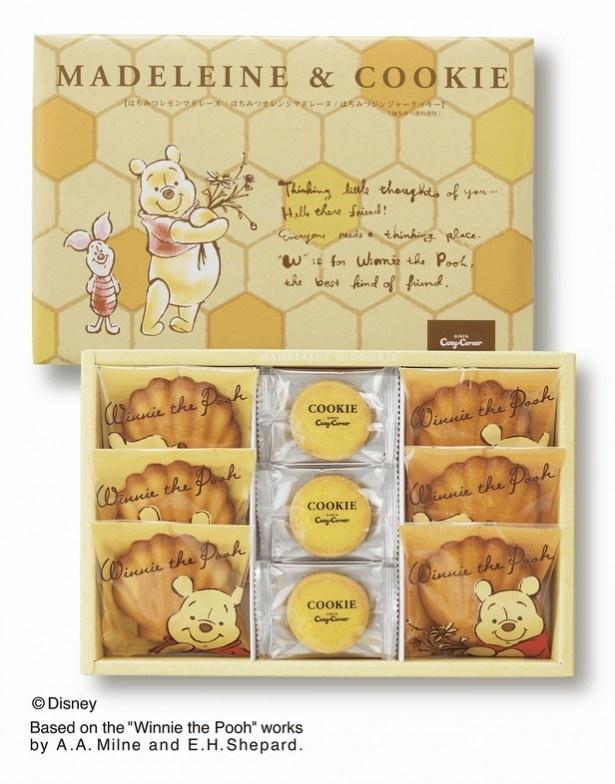 「はちみつDAYSマドレーヌ&クッキー(3種15個入)」。はちみつレモンマドレーヌとはちみつオレンジマドレーヌ、はちみつジンジャー風味のクッキーを、くまのプーさんパッケージに