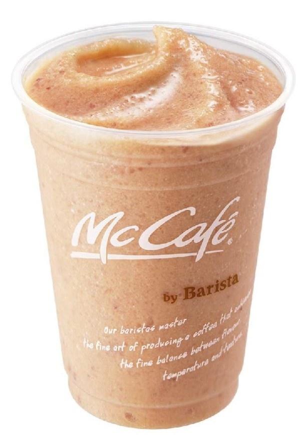 """""""McCafe by Barista""""併設の89店舗限定で7月13日(水)から発売中の「フルーツやさいスムージー」(Mサイズ390円、Lサイズ430円)は9月上旬まで!"""