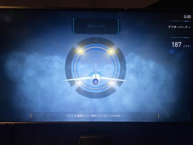 「Full Throttle」の画面の様子。