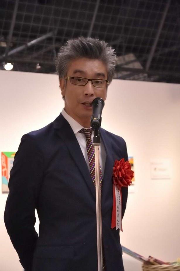 MCは京都国際映画祭のアートプランナーも務めるおかけんた