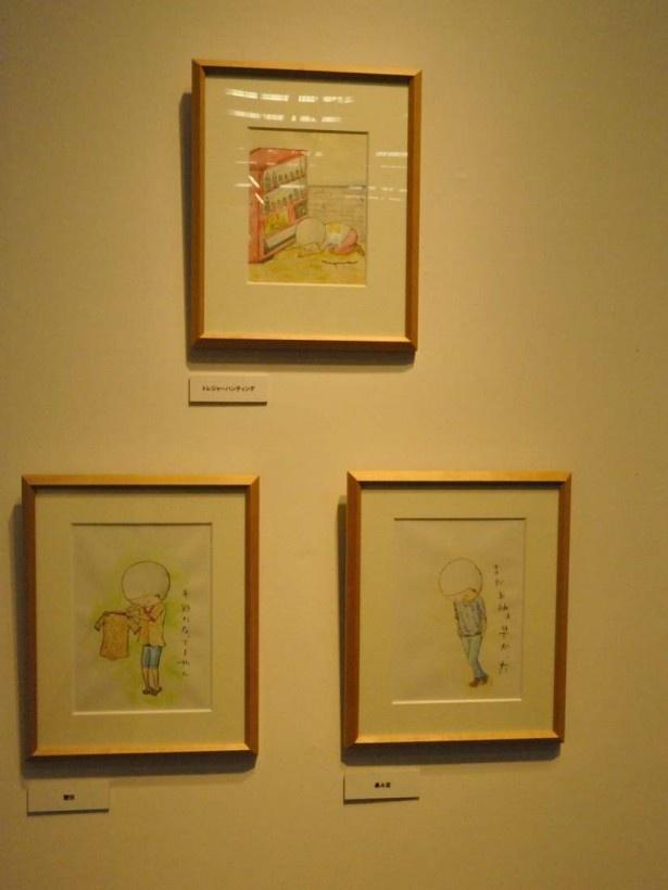麒麟の川島明の「うつむきくん」のシリーズ。日常の小さな不幸を表現した作品群が共感を呼ぶ