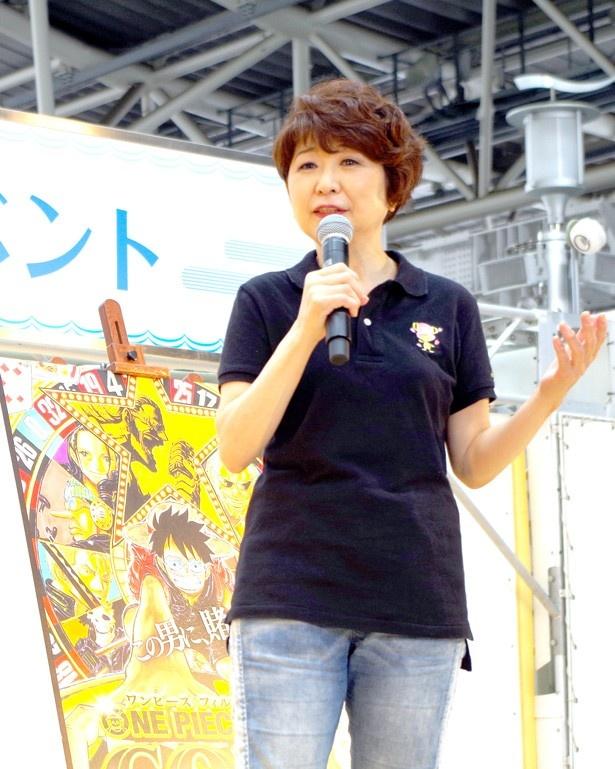 映画「ONE PIECE FILM GOLD」の公開記念イベントも催され、主人公・ルフィ役の声優・田中真弓が登壇