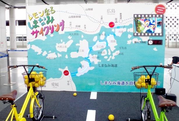 「瀬戸内海横断自転車道」のサイクリングロードを疑似体験できる「しまなみ街道サイクリングゲーム」