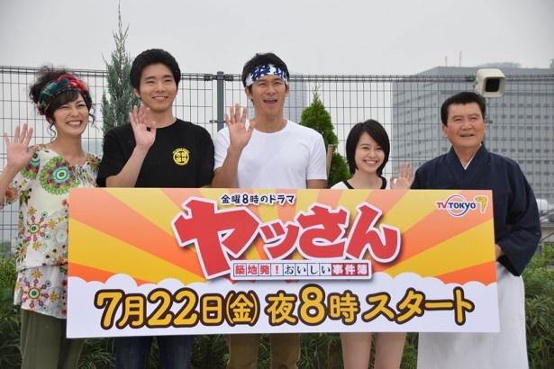 「金曜8時のドラマ『ヤッさん~築地発!おいしい事件簿~』」は7月22日(金)夜8時からスタート