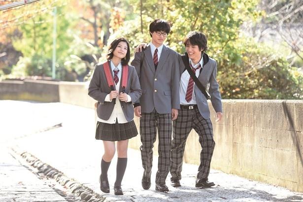 石井杏奈と中川大志も同級生役として出演